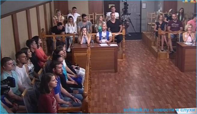 Судный день на доме 2 01.08.2016