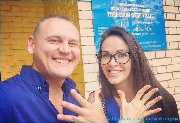 Женился бывший Саши Харитоновой