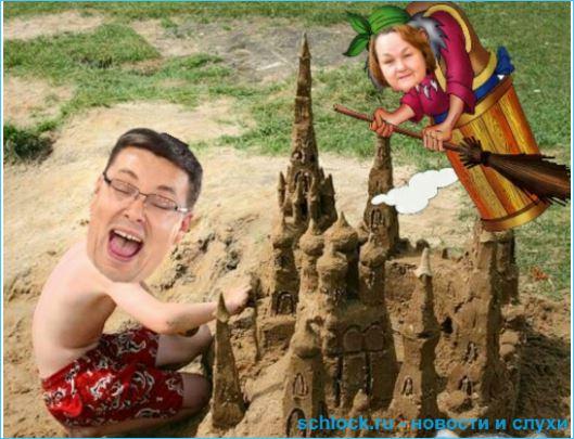 Сказка. Битва за замок на песке