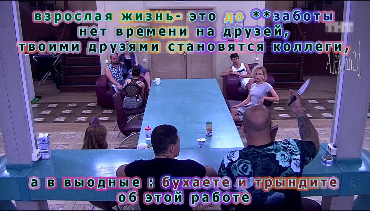 EnTsE_05ynw