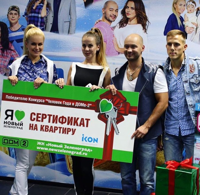 Награждение победителей ЧГ 2016 (18 августа)