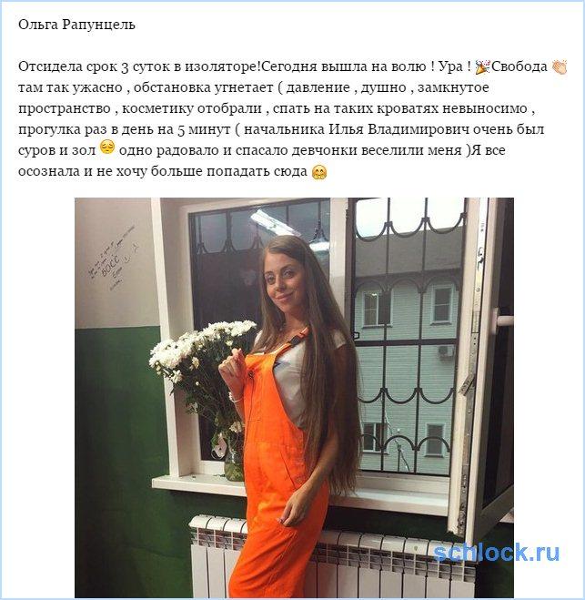 Теперь Дмитренко в безопасности?
