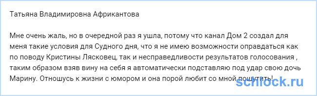 Жизнь подшутила над Татьяной Владимировной