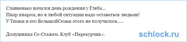 sshot-1011