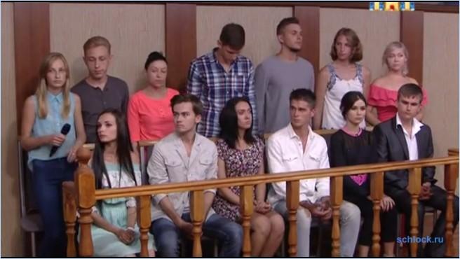 Судный день на доме 2 05.08.16
