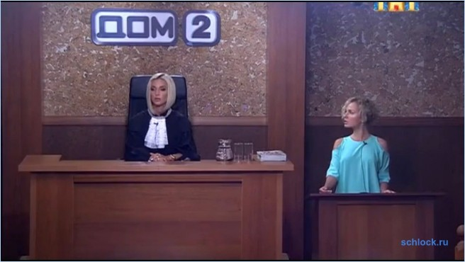 Судный день на доме 2 04.08.16