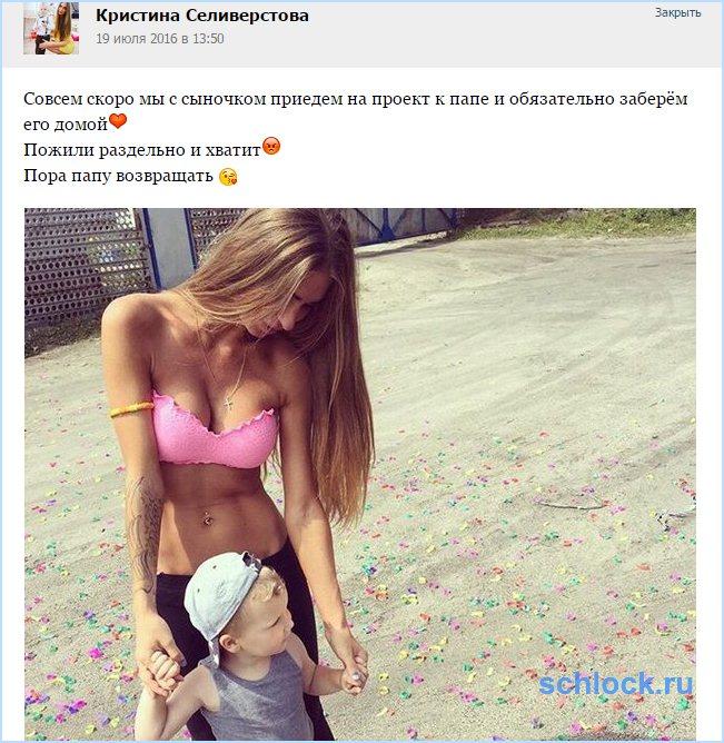 Сорвался отпуск «молодоженов»  Ивановых?