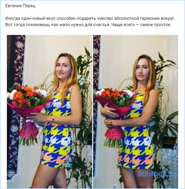Как мало нужно для счастья Жене Перец