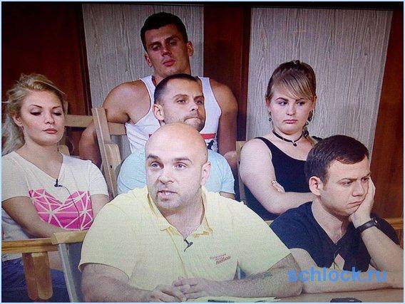 Постоянные клиенты «судебных заседаний» в ДОМе-2