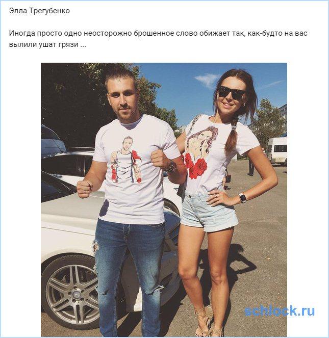 На Суханову вылили ушат грязи?
