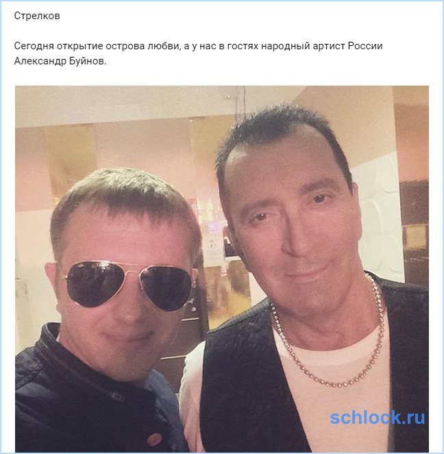 В гостях у дома 2 народный артист России!