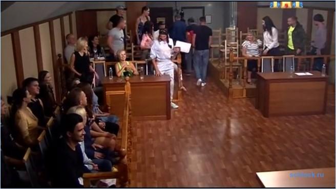 Судный день на доме 2 23.08.16