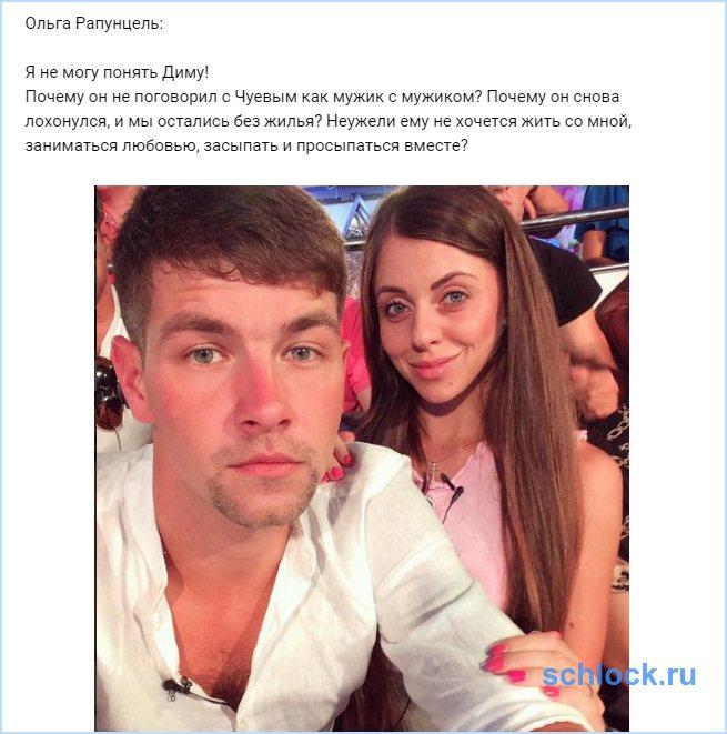 Дмитренко лохонулся