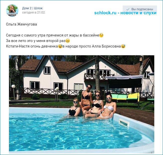 В народе просто Алла Борисовна?