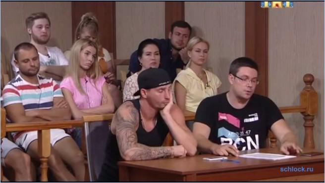 Судный день на доме 2 29.08.16