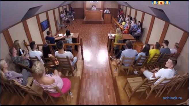Судный день на доме 2 30.08.16