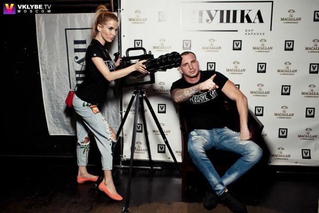 Гозиас и Константин Иванов в Пушке (5 сентября)