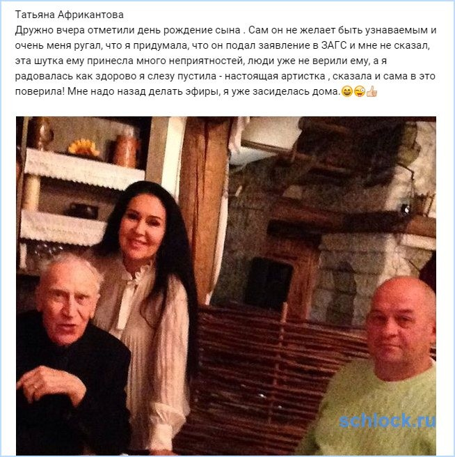 Татьяна Владимировна уже засиделась дома