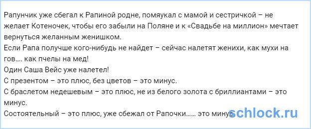 Дмитренко ушел в долгах, как в шелках...