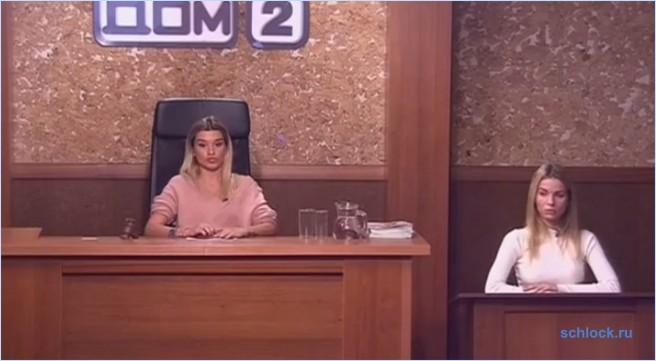 Судный день на доме 2 19.09.16