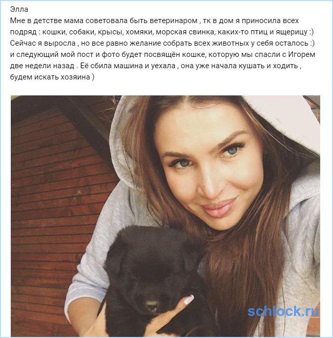 Неожиданное признание Сухановой