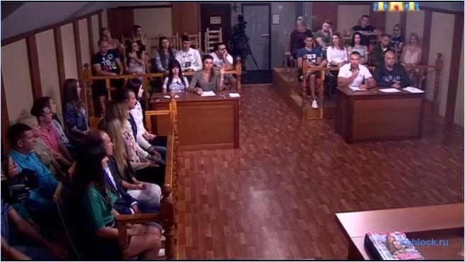 Судный день на доме 2 06.09.16