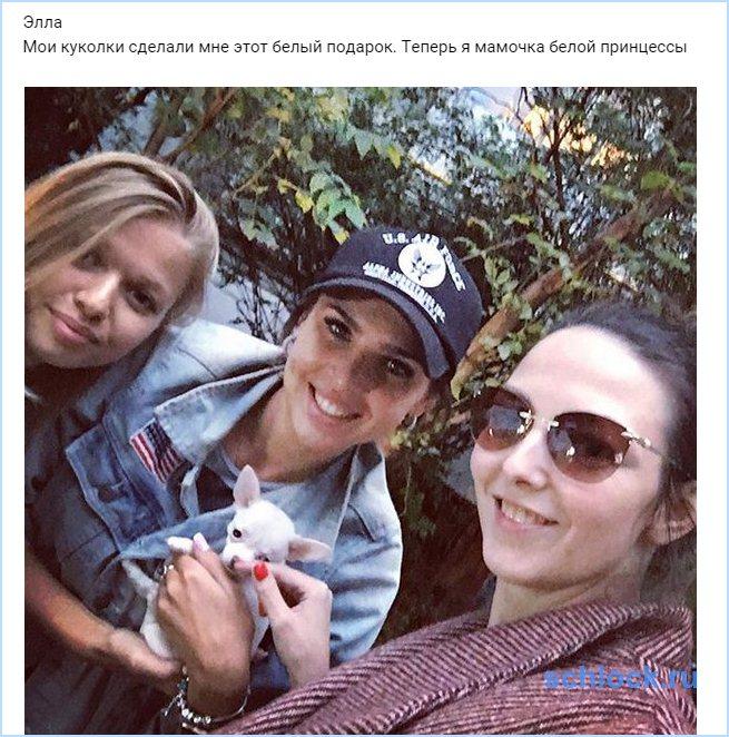 Суханова теперь мамочка белой принцессы
