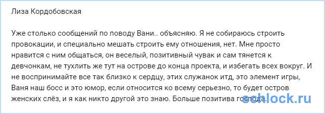 Барзиков наш босс