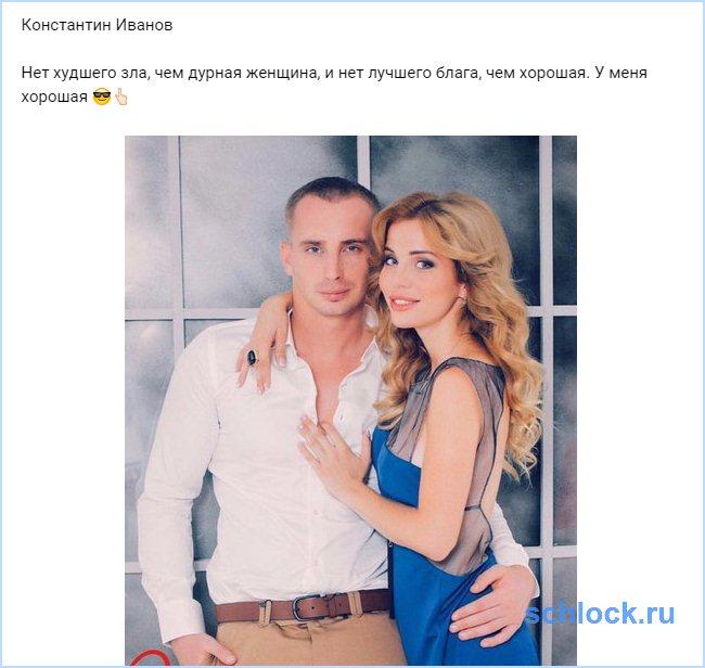 Иванов и дурные женщины