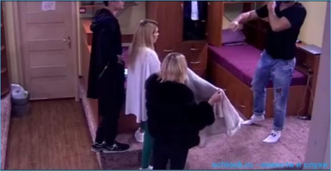 «Принцеждалки» в действии на доме 2?