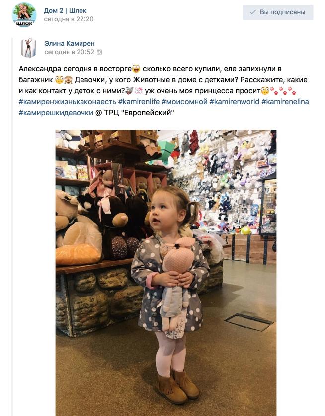 Ребенок в восторге