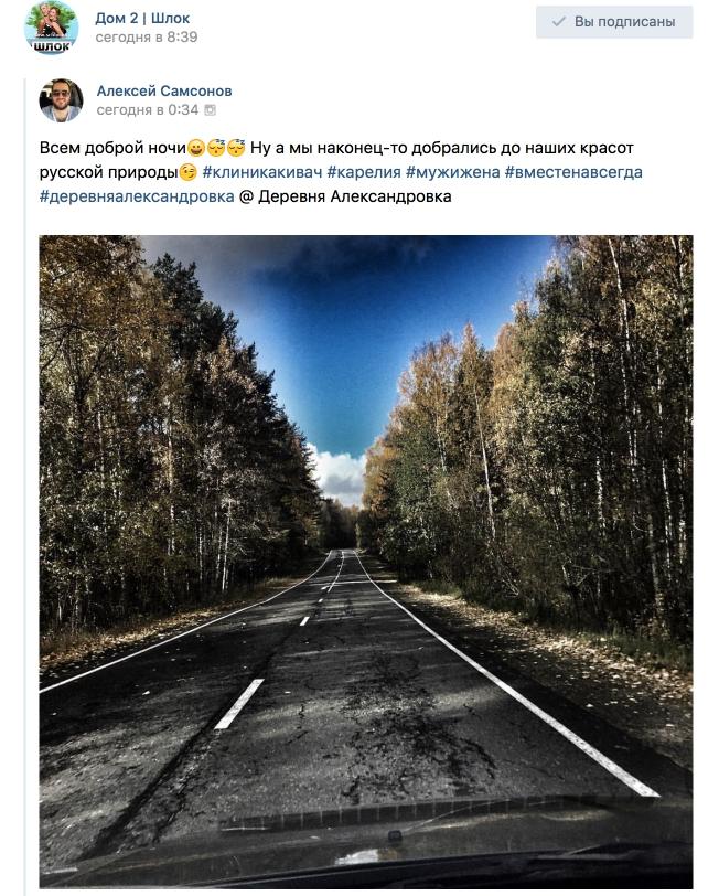 Самсонов и Деревня Александровка