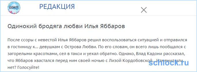 Одинокий бродяга любви Илья Яббаров
