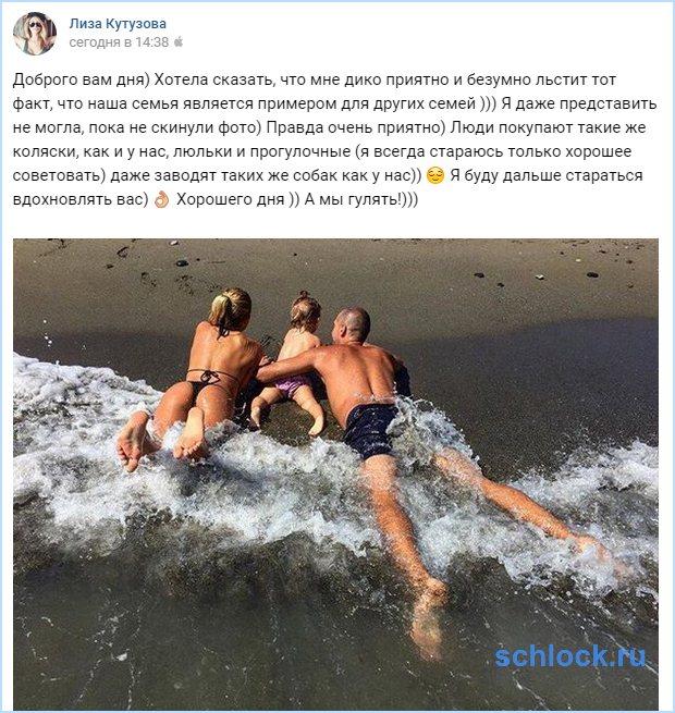 Лиза Кутузова стала примером для других!