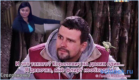 Па-де-труа