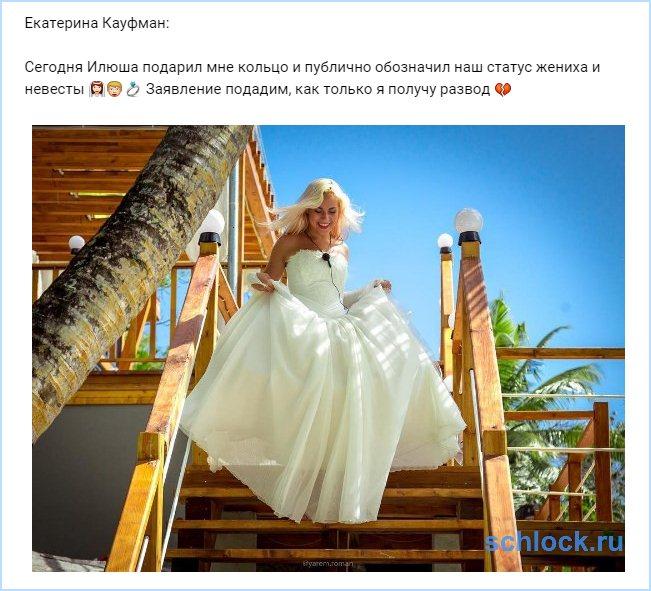 Яббаров сделал официальное предложение