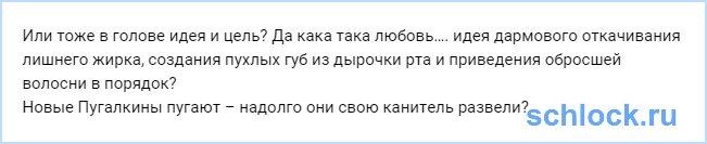 Обзор дневного эфира дома 2 28.10.16 Ольга Рапунцель снова рыдает. На этот раз, потому что вчера они с Димой смотрели старые эфиры и ругались до 7 утра. Оля утверждает, что Дмитренко злой, все время расстается с ней и посылает куда подальше, а на ему все прощает, ведь хочет сохранить отношения. Главное, что беспокоит Рапу на сегодняшний день – они ссорятся, а коллектив это даже не обсуждает, получается, что она нервничает напрасно, а нервничать нельзя, потому что ей еще ребеночка рожать. С «брЕнда» и начнем очередной обзор дневного эфира дома 2 28.10.16.