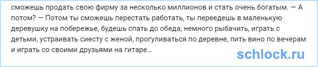 История про рыбака от Курбана Омарова