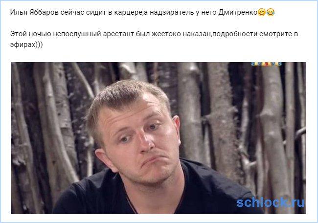 Непослушный арестант Яббаров был жестоко наказан
