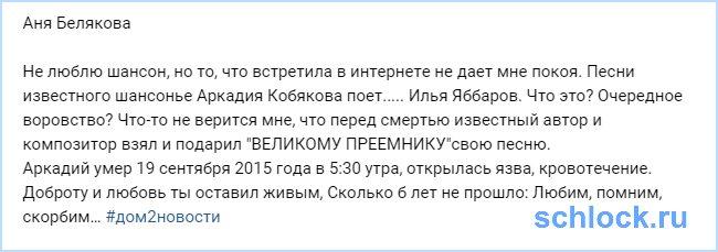Очередное воровство Яббарова
