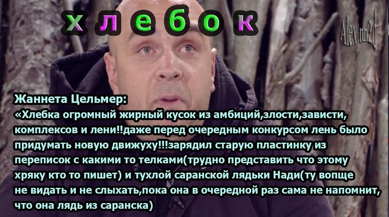dctibvjj_su