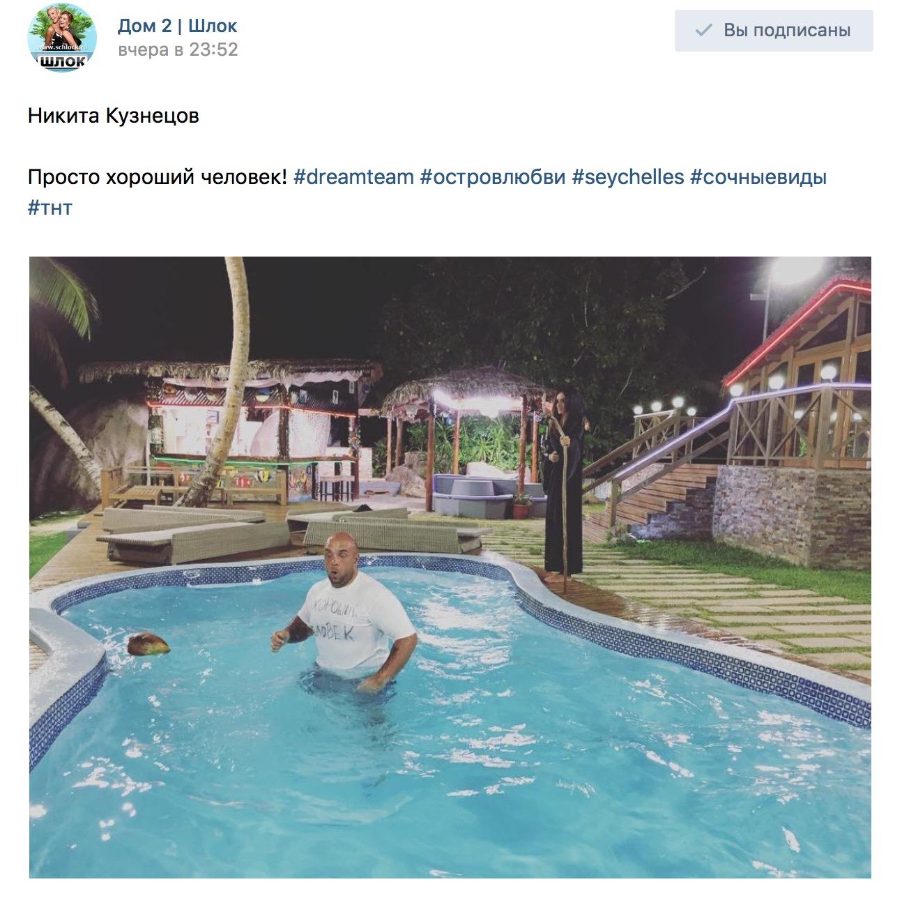 Никита Кузнецов. Просто хороший человек!