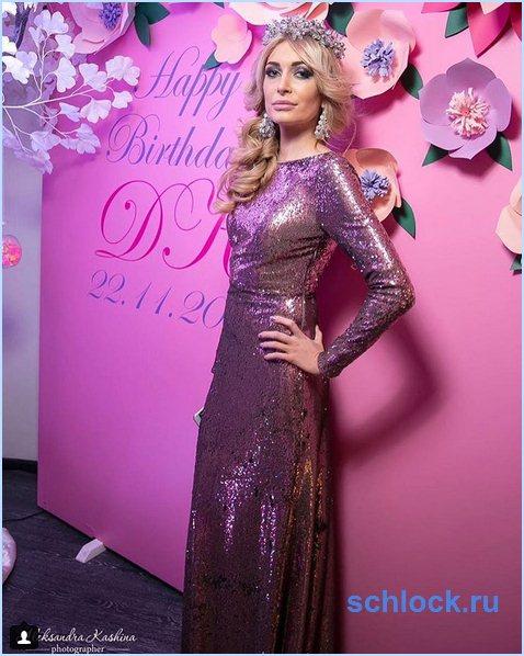 День рождения Кристины Дерябиной (29 ноября)