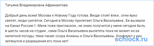 Конфликт у Гобозовых затянулся и разрешения его пока нет!