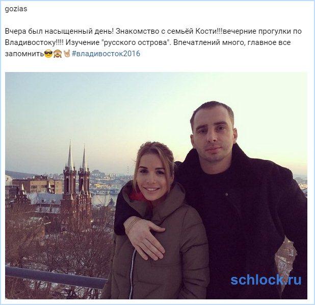 Гозиас о впечатлениях от Владивостока