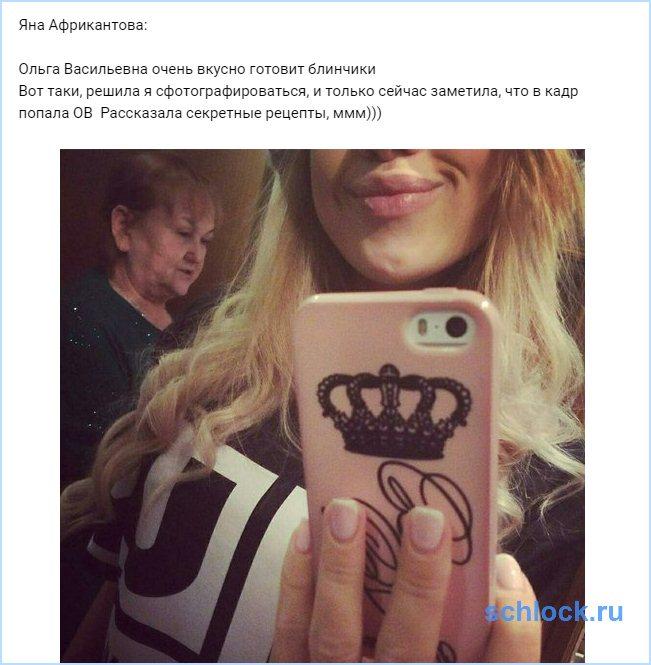 Ольга Васильевна попала в кадр