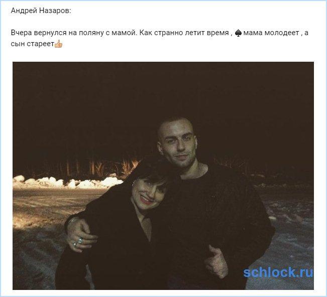 Зачем Андрей привез маму на проект?