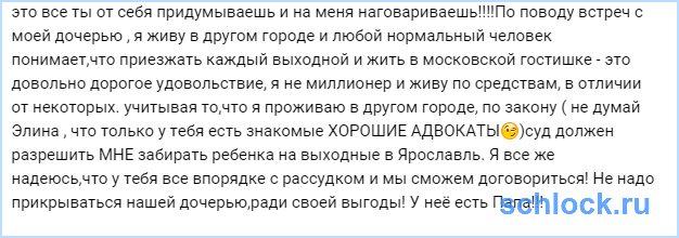 Ответ Задойнова на крик души Камирен
