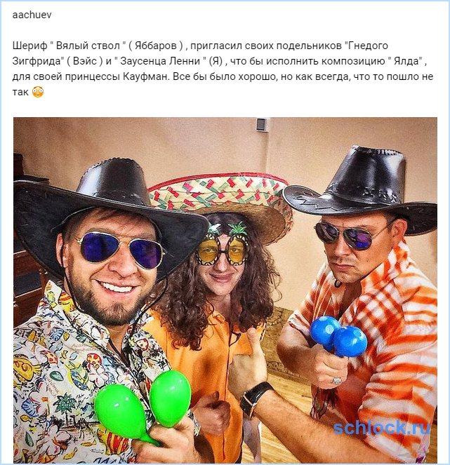 Шериф Вялый ствол, Гнедой Зигфрид и Заусенца Ленни!