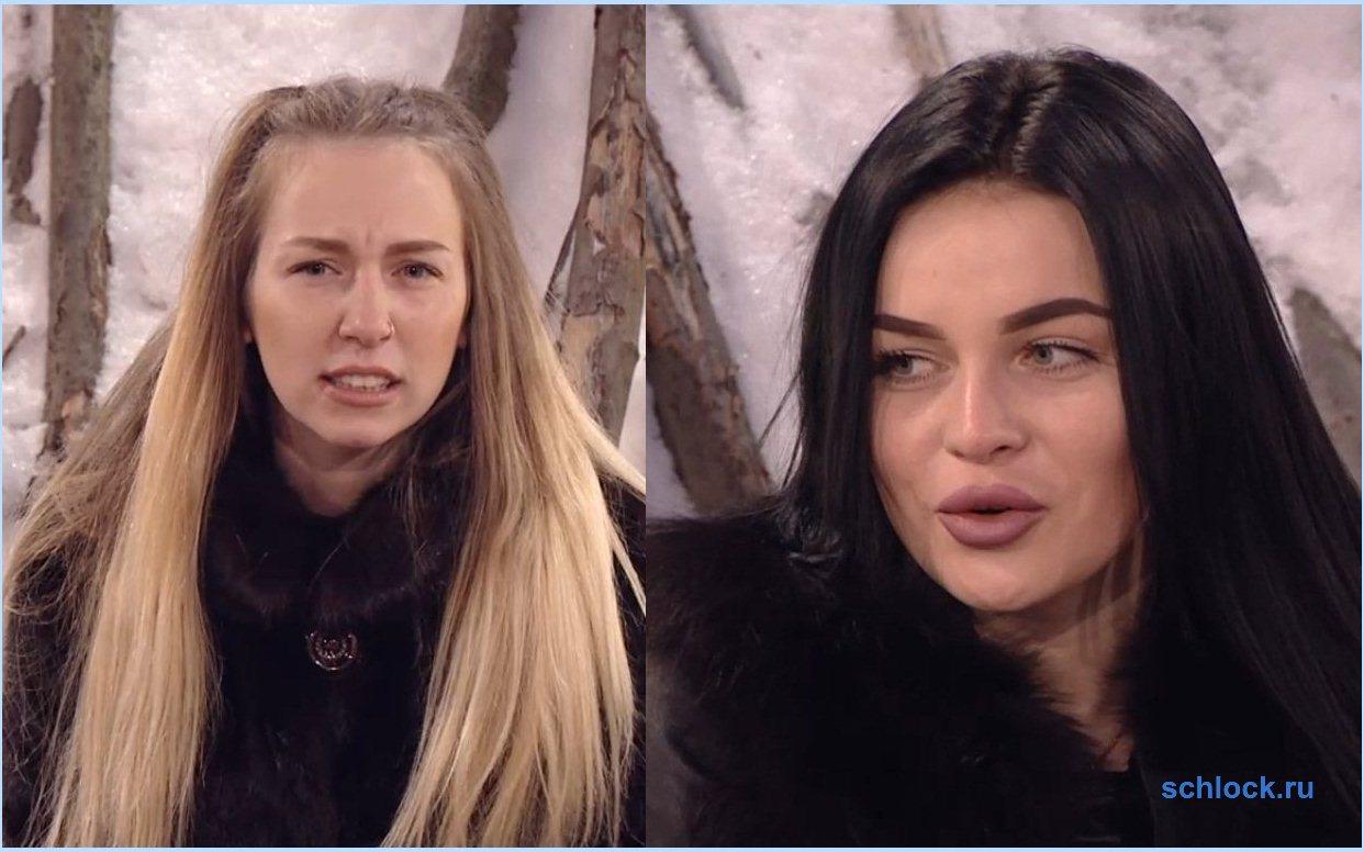 Женский приход 25.11.16 – Алёнка и Алена